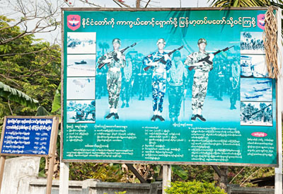 Poster advertising the army. Myitkyina, Kachin State @ Birgit Neiser