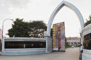 """""""Golden Land"""" Exhibition At The Bagan Archeological Museum"""